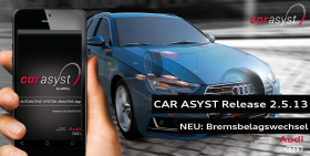 CAR ASYST Release 2.5.13